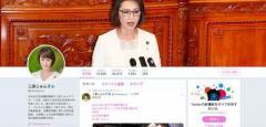 三原じゅん子議員は議院内閣制も知らなかった?「私たちは政権握ってない」「握っているのは総理大臣だけ」と自信満々