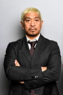 ナイトスクープ 新MCは松本人志