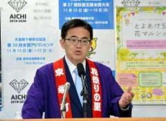 大村知事「明確にヘイト」政治団体の催しに 法的措置も