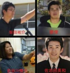 《神戸・教師いじめ》ネットで拡散後、雲隠れする女帝Aと取り巻き3人の今