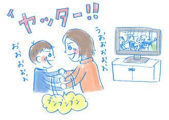 アジア杯サッカー観戦_02