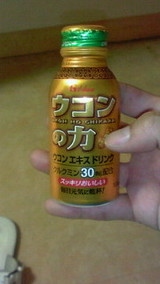 bc1f1f8c.jpg