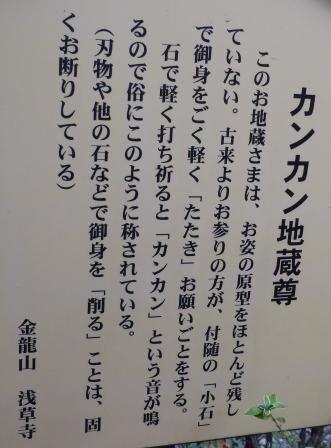 イメージ 18