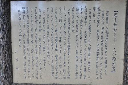 イメージ 50