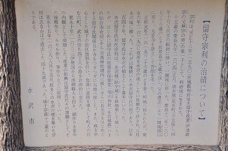 イメージ 67