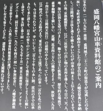 イメージ 17