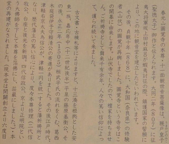 イメージ 62