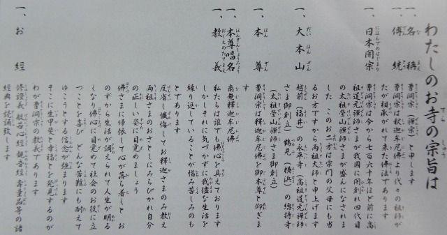 イメージ 31