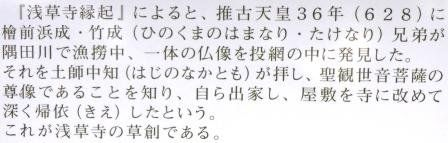 イメージ 41