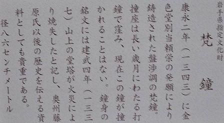 イメージ 63