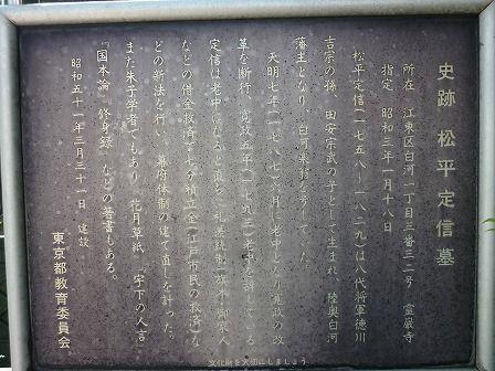 イメージ 28