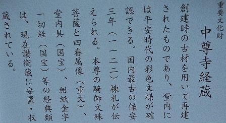 イメージ 80