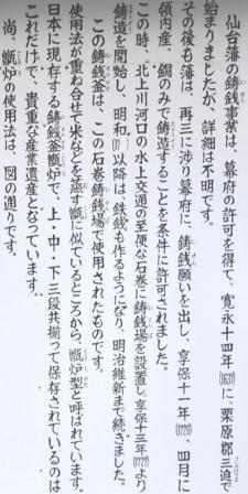イメージ 55