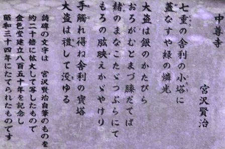 イメージ 74