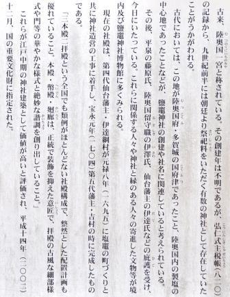 イメージ 29