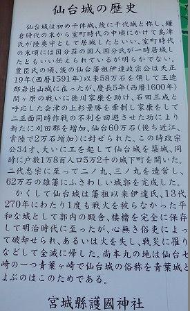 イメージ 38