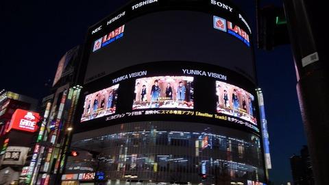 西武新宿駅前 シドLIVE DVD&Blu-rayのユニカビジョン動画まとめ