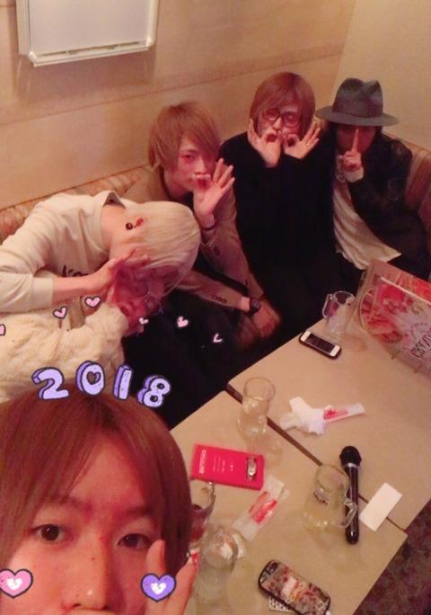 【昨晩の】マオのM会新年会まとめ【2018年1/4】