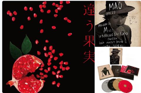 【本日フラゲ日】LIVE DVD『Maison de M vol.1 in Billboard Live