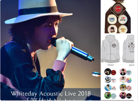 2018年3月14日 Whiteday Acoustic Live 2018
