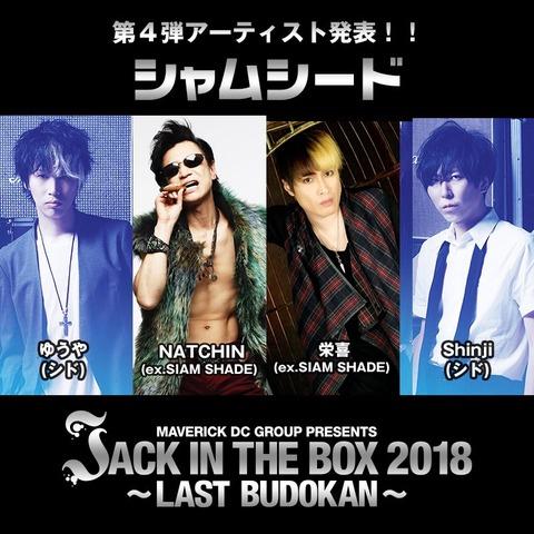 JACK IN THE BOX 2018~LAST BUDOKANで明希が