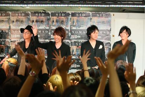 【本日】@OBP円形ホール 2017年9月10日【シド握手会】
