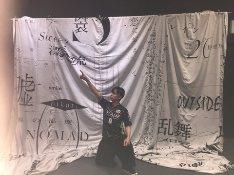 【本日】Zepp DiverCity TOKYOID-S限定LIVE2日目