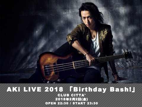 【AKi】AKi LIVE 2018 「Birthday Bash!」