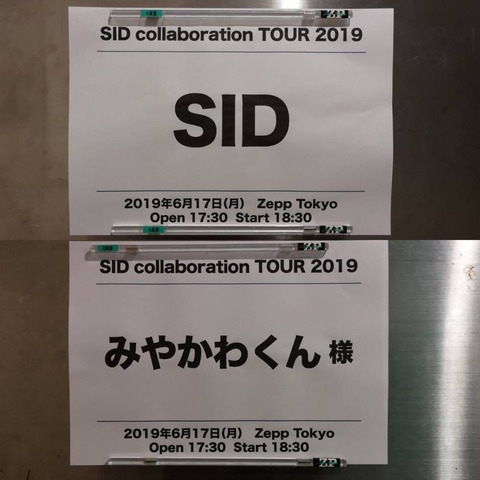 【collaboration TOUR 2019】2019年06月17日 Zepp Tokyo