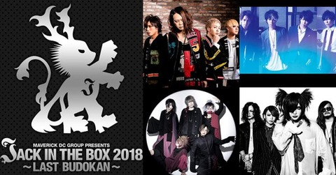 【2年ぶり】JACK IN THE BOX 2018