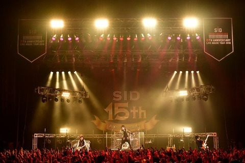 Zepp Tokyo公演の終演後に流れた告知映像公開に【YouTube】