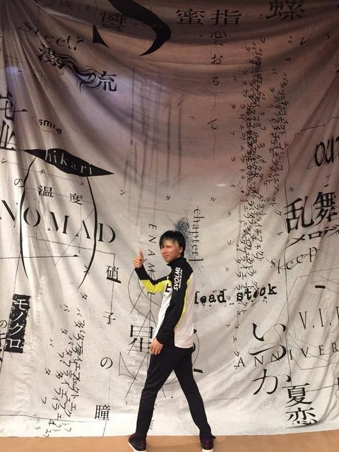 【SID】2018年06月02日 北海道Zepp Sapporo