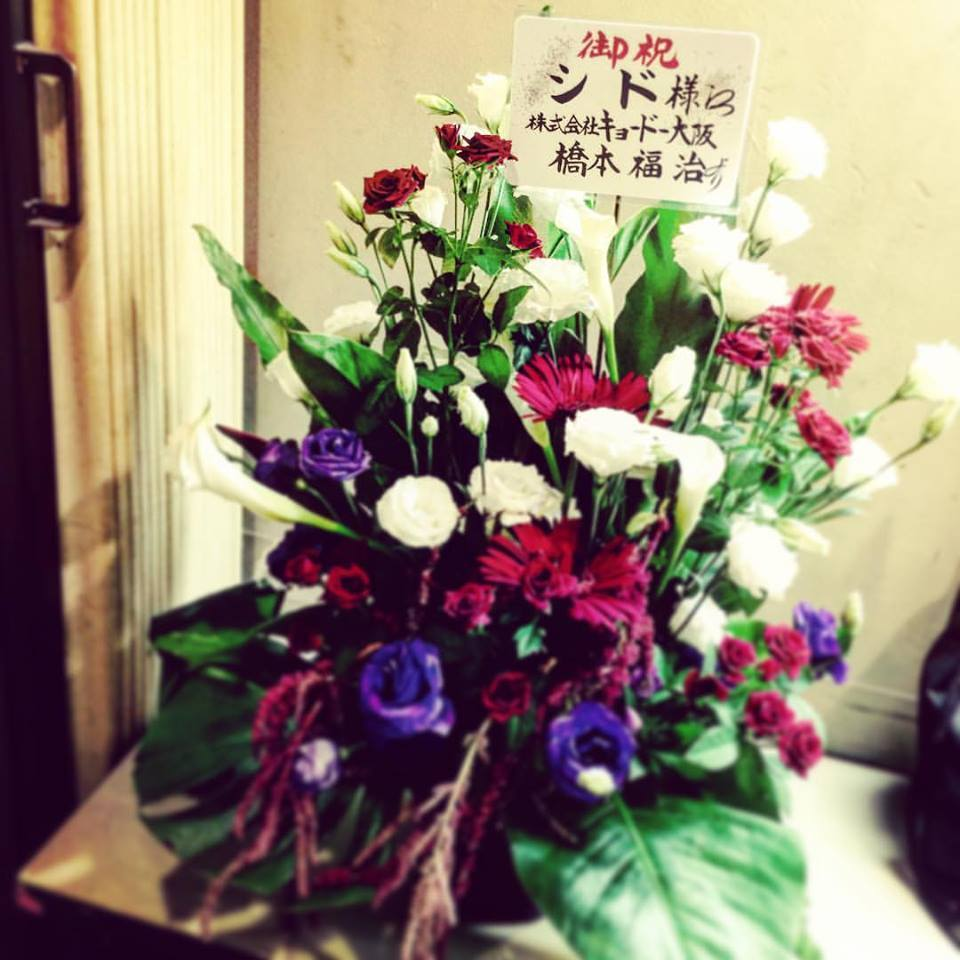 橋本福治さんシド花