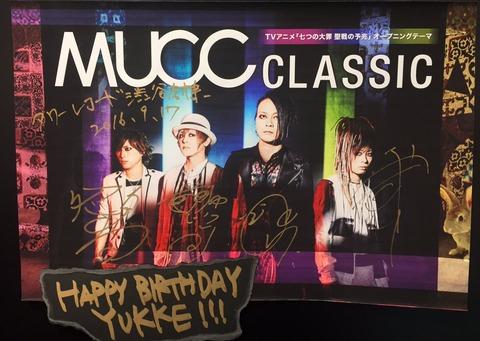 MUCCのベーシスト・YUKKE タワレコ渋谷店