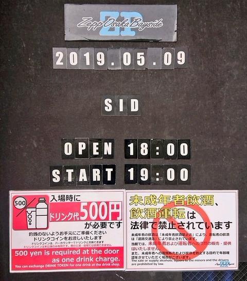 【ID-S限定ツアー 2019】2019年05月09日 Zepp Osaka Bayside