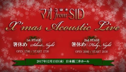 マオ from SID X'mas