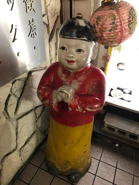 【SIDTOUR2017】2017年11月23日 東京エレクトロンホール宮城