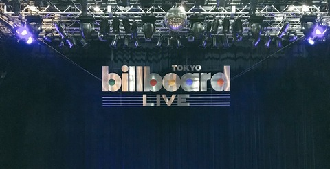 【マオ from SID】2018年2月6日Billboard Live TOKYOセトリ