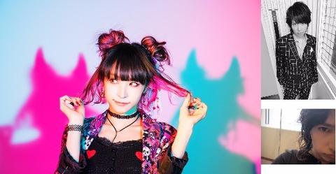 【マオと明希楽曲提供】LiSAさんの新曲「ASH」