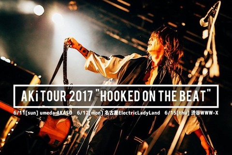 "AKi Tour 2017 ""HOOKED ON THE BEAT"