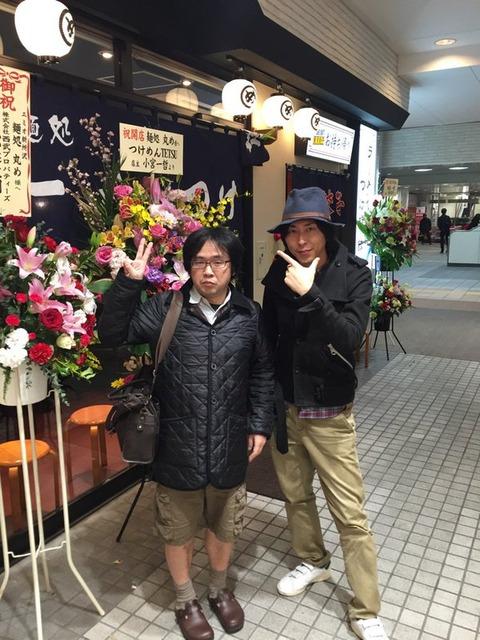 ラーメン官僚こと田中氏とライター広瀬氏