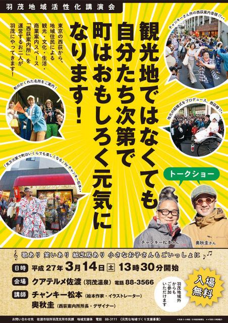 1-poster_jibun