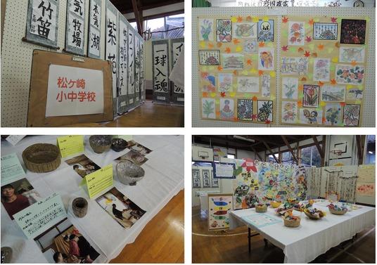 2019むら展 (13)