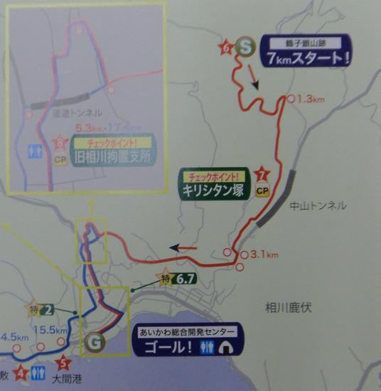 IMG_コース