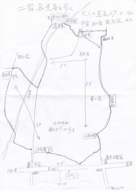 map_20150314