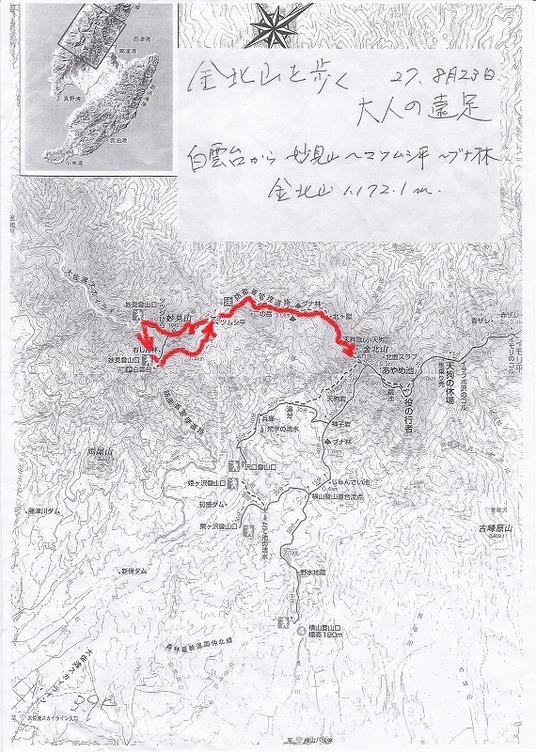 金北山ルート
