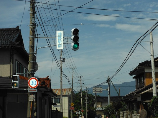 1畑野 (1)