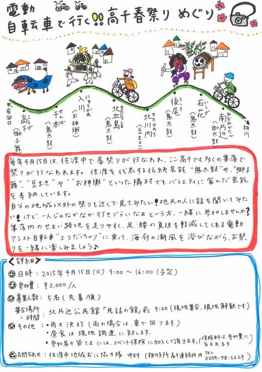 鬮伜鴻譏・逾ュ繧翫a縺舌j0001