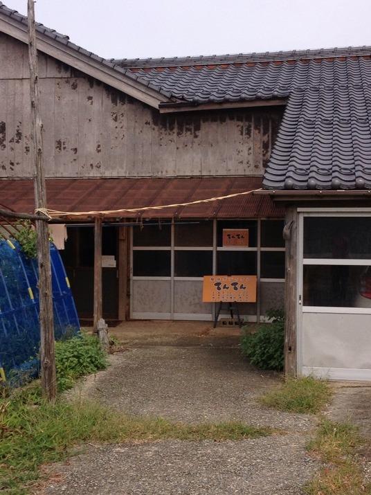 2014-09-17-12-09-46