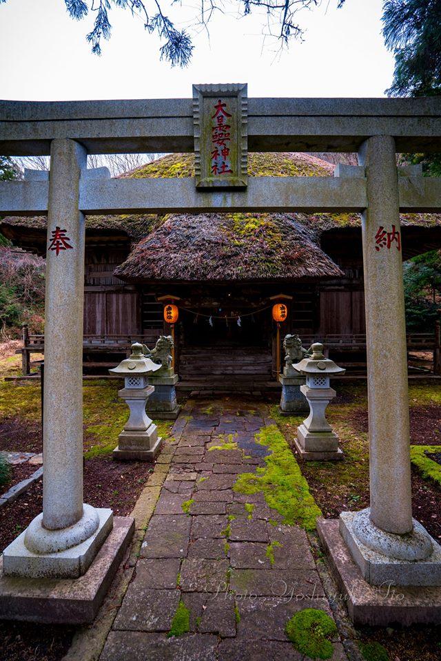 大日孁神社